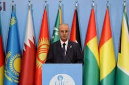 نيابة عن الرئيس..الحمد الله يشارك في منتدى باريس للسلام