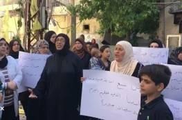 مخيّم الميّة وميّة: اعتصام أهلي للمطالبة يإخراج عناصر جماعة