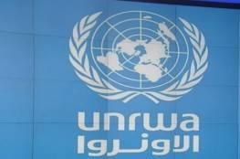 اللجنة تالشعبية بمخيم المغازي ترفض بشكل قاطع المساس بوكالة الغوث الدولية