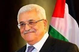 الجالية الفلسطينية في الهند تجدد البيعة للرئيس