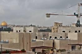 الاحتلال يبدأ ببناء 310 وحدات استيطانية في القدس