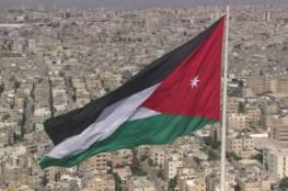 الأردن يدين اعلان إسرائيل بناء وحدات استيطانية جديدة