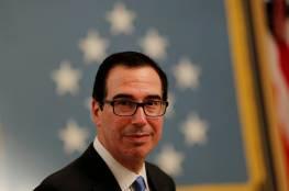 الخزانة الأمريكية: نعتزم إدراج 700 شركة وفرد من إيران على قائمة العقوبات