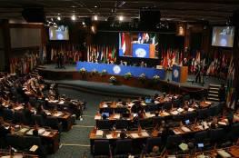 دول عدم الانحياز تحتفل بترؤس دولة فلسطين مجموعة ال77 والصين