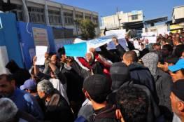 """وقفة احتجاجية في مخيم الفارعة ضد تقليصات """"الأونروا"""""""