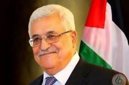رسالة رئيس دولة فلسطين محمود عباس إلى العالم لمناسبة أعياد الميلاد المجيدة