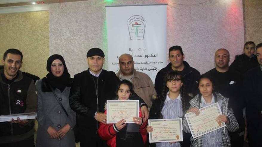 شؤون اللاجئين بالمنظمة ولجنة مخيم شعفاط تكرمان الطلبة المتفوقين