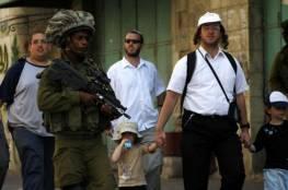 الخارجية: الاحتلال يستكمل سياسته الاستيطانية الكولونيالية في كامل أرض دولة فلسطين