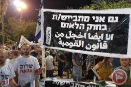 الأمم المتحدة تسائل إسرائيل حول