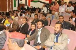 سفارة فلسطين وفصائل منظمة التحرير وأبناء الجالية باليمن يؤكدون مساندتهم ودعمهم للرئيس