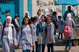 الفصائل واللجنة الشعبية تجول على بعض مدارس الانروا في مخيم نهر البارد