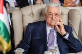السيد الرئيس يرحب بإعلان الجنائية الدولية البدء بالتحقيق بارتكاب الاحتلال جرائم حرب في الأراضي الفلسطينية