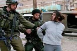 الجامعة العربية تدعو لوقف انتهاكات الاحتلال بحق الفلسطينيات خاصة الأسيرات في سجون الاحتلال