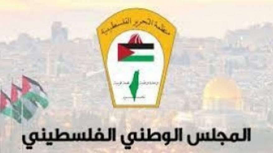 المجلس الوطني: ما تقوم به إسرائيل في القدس ومقدساتها جرائم تستوجب مساءلتها دوليا
