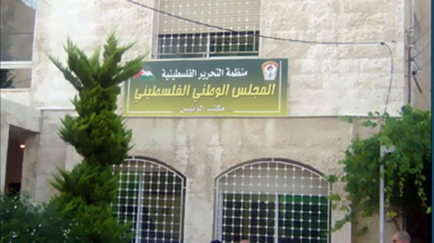 المجلس الوطني يشارك في اجتماع برلماني متوسطي حول مكافحة الإرهاب