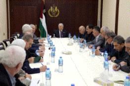 الرئيس خلال ترؤسه لاجتماع