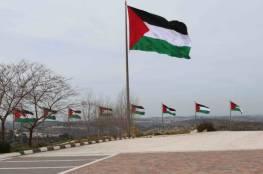 دولة فلسطين تنضم الى التحالف الدولي للمناخ والهواء النقي