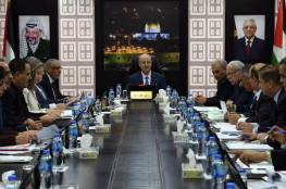 مجلس الوزراء يؤكد تأييده لمواقف الرئيس ودعمه لنتائج اجتماع المجلس المركزي