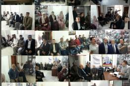 اللجنة الوطنية العليا تجتمع بخان يونس لاحياء فعاليات ذكرى النكبة ٧١