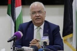 عريقات: الرادع لوقف جرائم الاحتلال هو المحاسبة والعقوبات من المجتمع الدولي