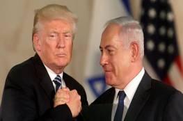 استعدادا لصفقة القرن- اسرائيل تحدد ممتلكات اليهود في الدول العربية