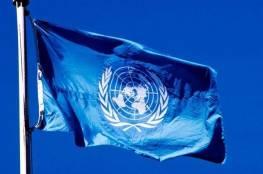 اليابان تعلن تقديم دعم بـ 5.4 مليون دولار للأونروا