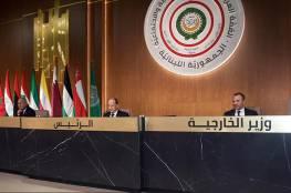اعلان بيروت يؤكد رفضه أي قرار يهدف لإنهاء أو تقليص دور