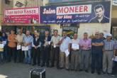 """لبنان: اعتصامات حاشدة في مختلف المخيمات رفضاً لصفقة القرن والاجراءات ضد """"الاونروا"""""""