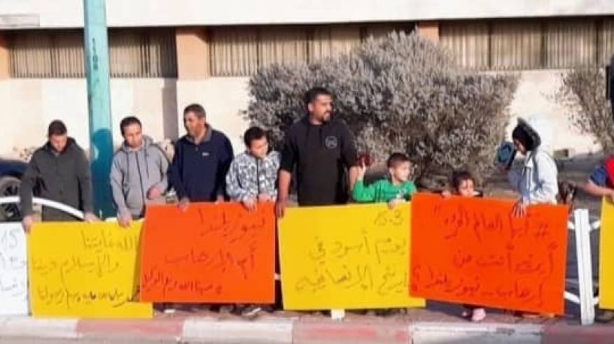 تظاهرات في الداخل الفلسطيني غضبا لمجزرة نيوزيلاندا