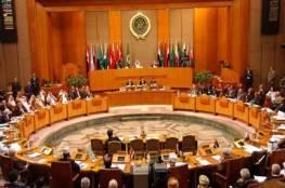 الاتحاد البرلماني العربي يدين قرار الخارجية الأميركية حذف اسم فلسطين من موقعها الالكتروني