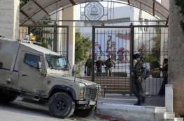 الاحتلال يغلق محيط جامعة القدس ويمنع الطلبة من الوصول إليها وسط اندلاع مواجهات