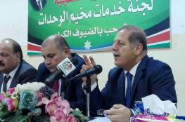 إحياء ذكرى وعد بلفور ويوم التضامن مع شعبنا في مخيم الوحدات