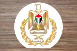 الرئاسة: قرار المحكمة الإسرائيلية بشأن باب الرحمة باطل وغير شرعي