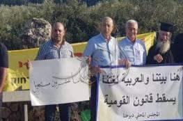 """تظاهرات داخل أراضي الـ48 رفضا لـ""""قانون القومية"""" العنصري"""