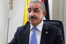 المجلس الوطني يرحب بتكليف محمد اشتيه تشكيل الحكومة الفلسطينية الجديدة