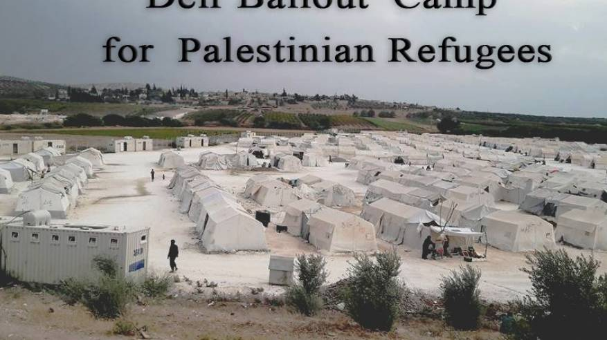 باب الشمس تطلق حملة لإغاثة اللاجئين المهجّرين في شمال سوريا