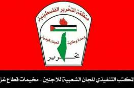اللجان الشعبية في مخيمات قطاع غزة (م.ت.ث) توجه مذكرة عاجلة للامين العام للأمم المتحدة