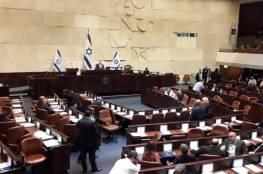 لجنة الكنيست الخاصة تصادق على قانون التناوب على رئاسة الحكومة الإسرائيلية