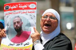 هيئة الأسرى تتقدم بالتماس للعليا الإسرائيلية لتسليم جثمان الشهيد طقاطقة وعدم دفنه بمقابر الأرقام