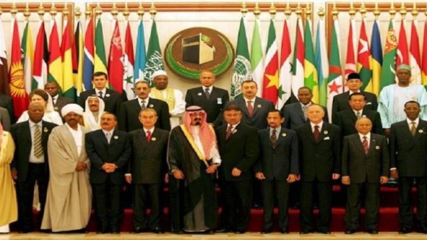 مجموعة منظمة التعاون الإسلامي في الأمم المتحدة تناقش الحالة الخطيرة في الأرض الفلسطينية