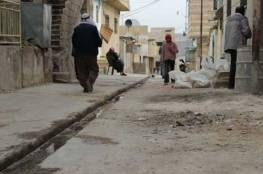 مخيم عمان الجديدة للاجئين الفلسطينيين