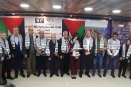 بمشاركة د. ابو هولي الاتحاد الفلسطيني لكرة القدم في لبنان يكرِّم أعضاء دورة المدربين الرياضيين فئة