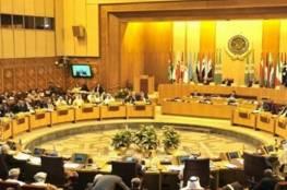 مجلس وزراء العدل العرب يطالب بالامتناع عن تقديم الدعم للكيانات والأشخاص الضالعين في الأعمال الإرهابية
