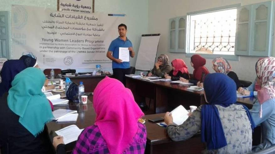 برنامج القيادات الشابة في الأونروا ينفذ تدريباً حول الحق في العمل