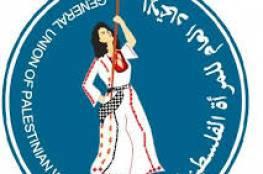 اتحاد المرأة والأطر الشعبية: اعتداءات حماس على متظاهري الحراك السلمي خرق للقيم السائدة في مجتمعنا