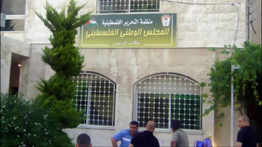 مسمار: الخميس المقبل موعد اجتماع أعضاء المجلس الوطني المتواجدين في عمان