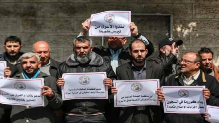 البرلمان العربي يطالب بإطلاق سراح الأسرى في ظل خطر تفشي
