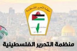 فصائل منظمة التحرير في لبنان: على الشعوب العربية النهوض والدفاع عن فلسطين