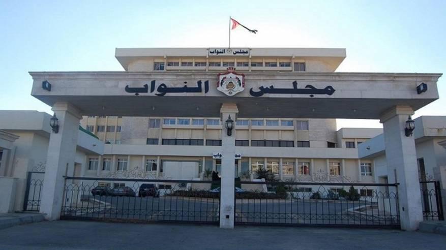 مجلس النواب الأردني يسمح باعفاء أبناء قطاع غزة و أبناء الأردنيات من إصدار تصاريح عمل