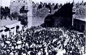 القدس 5